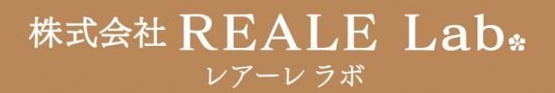realelabロゴ