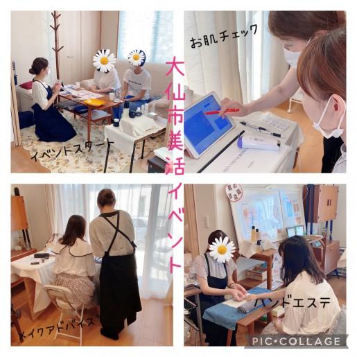 image_6483441 (21)